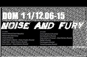 Noise & Fury 2015
